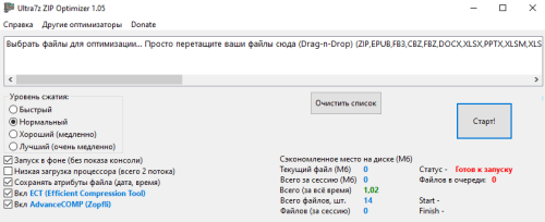 Ultra7z ZIP Optimizer 1.05 Portable